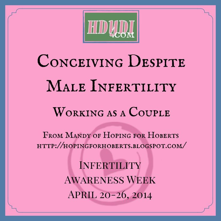 Mandy's Story: Conceiving Despite Male Infertility -- Working as a couple isn't all that easy. Heartrendingly honest.