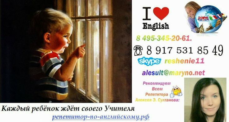 ООО English and I «Инглиш энд Ай» — курсы английского языка - Марьино, ЮВАО: Крутое видео «English репетитор — курсы английского. Linear equations are generally represented in the form, y = mx + b. Here, 'm' represents the slope of the straight line, and the constant 'b' will determine the point at which this line crosses the y-axis.