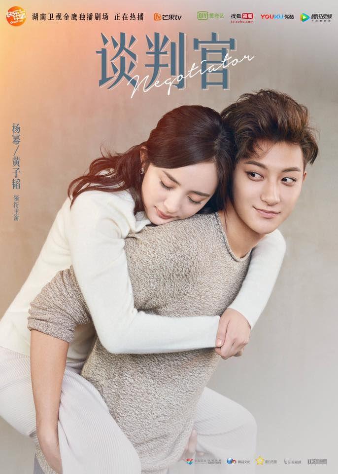 Negotiator (2017) Chinese Drama / Genres: Comedy, Romance