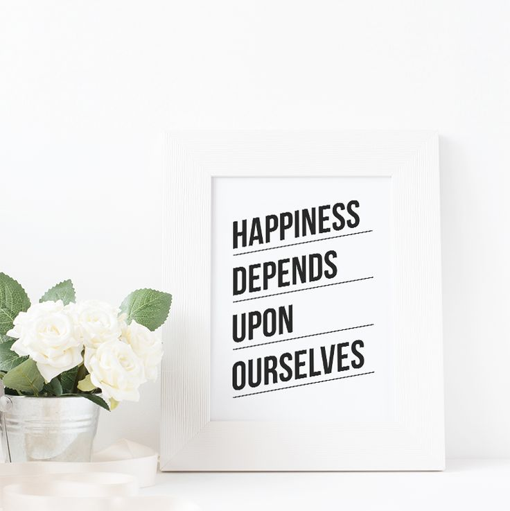 Happiness depends upon ourselves, an Aristotle quote poster: cool greek words that are so true! By InogitnaDesigns