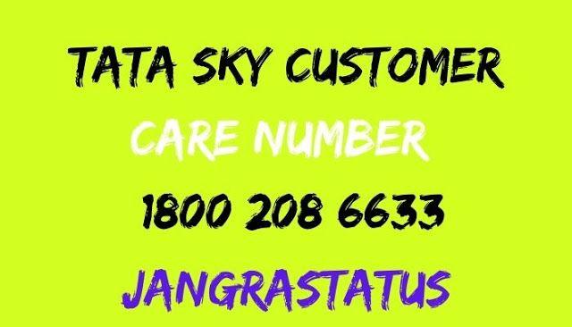 Tata Sky Customer Care Number Tata Sky Dth Customer Care Number 1800 208 6633 Tata Sky Customer Care Number 1800 208 6633 Tata Sky Dth In 2020 Tata Customer Care Dth