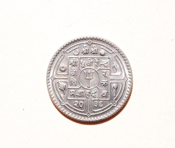 6a.   Obverse side of a Tibetan 10 Srang cash coin, unknown date.