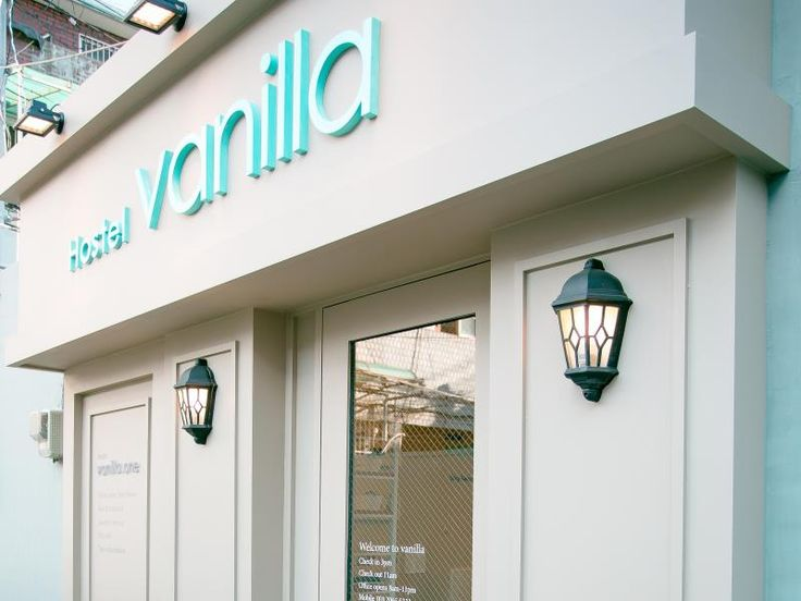 Hostel Vanilla Dongdaemun 1. Book Now: http://www.guesthouseinseoul.org/guesthouse-reviews/hostel-vanilla-dongdaemun-1 Located in the lovely area of Gangbuk, Hostel Vanilla Dongdaemun 1 enjoys a commanding position in the sightseeing, restaurants, shopping hub of Seoul. Situated only 1Km from the city center, guests are well located to enjoy the town's attractions and activities. With its convenient location, the hotel offers easy access to the city's must-see destinations.