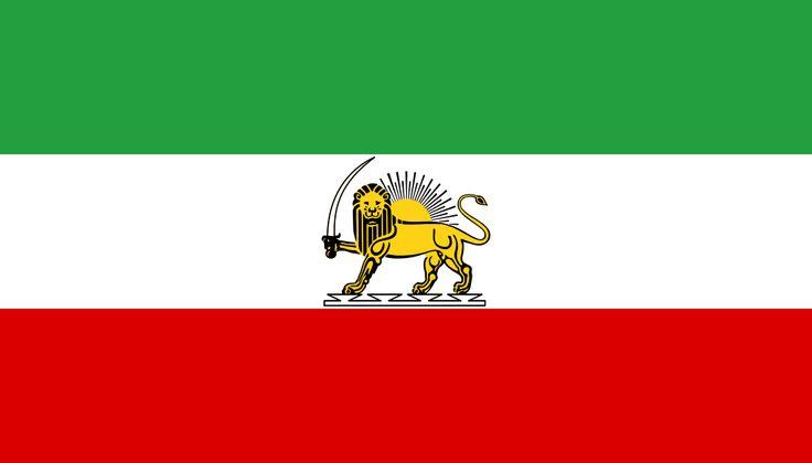 Flag of Iran with standardized lion and sun - 伊朗國旗 - 維基百科,自由的百科全書