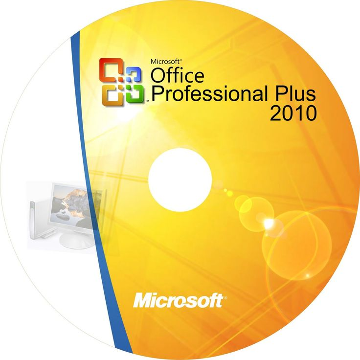 microsoft office 2010 professional plus full free