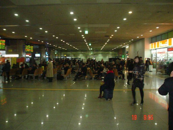 Train terminal Gwangju Korea