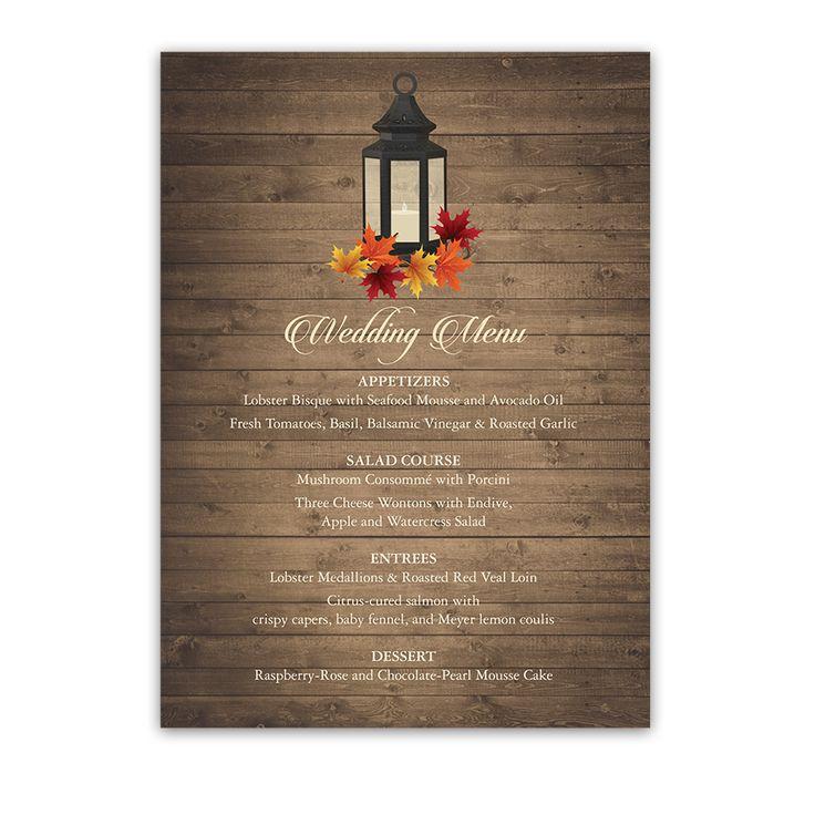 Rustic Fall Leaves Custom Wedding Menu Metal Lantern designed with fall foliage and a metal lantern designed for your rustic fall wedding celebration.
