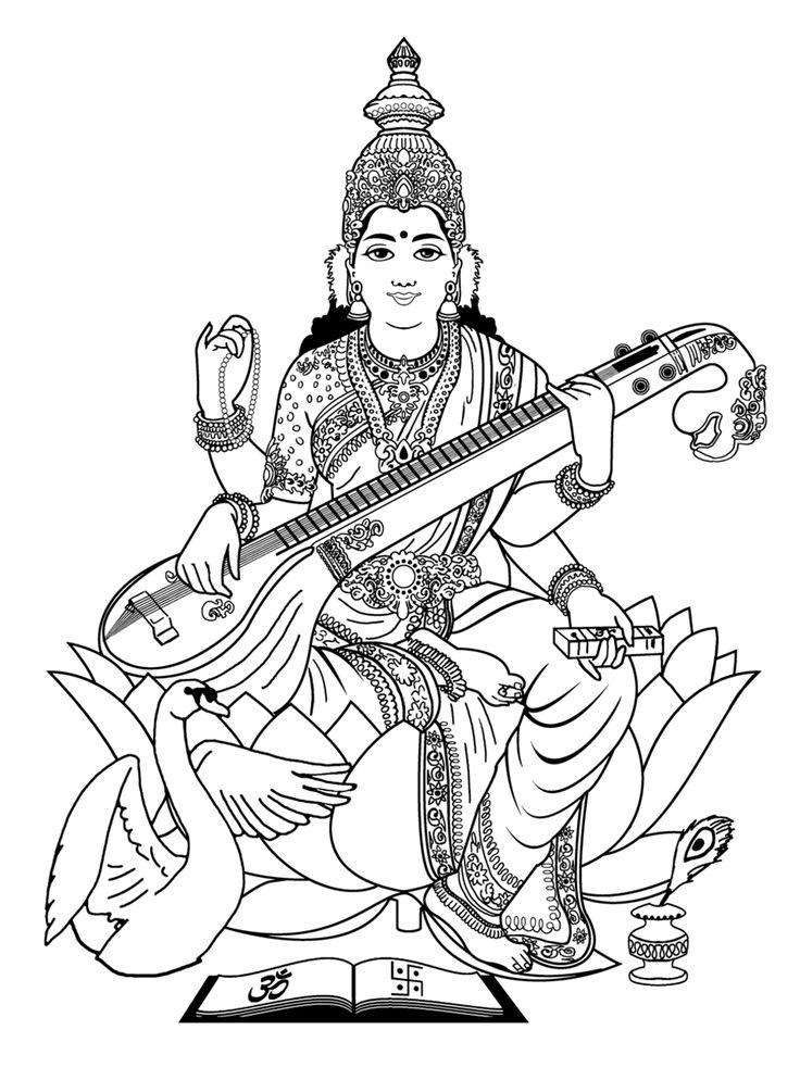 to print this free coloring page coloring adult india saraswati 3
