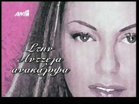 ΟΛΑ9 - ΑΝΤΖΕΛΑ ΔΗΜΗΤΡΙΟΥ - BEST OF - ola9 antzela dimitriou