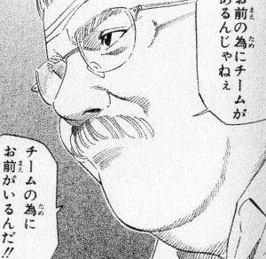 スラムダンク名言集 - NAVER まとめ