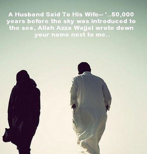 70 islamic marriage quotes for husband and wife httpwwwultraupdates - Mariage Forc Islam