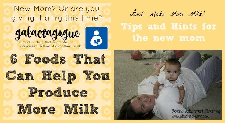 What Foods Can Help Produce Breast Milk