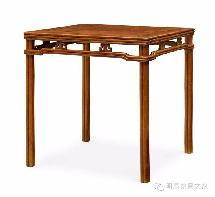 Les 213 meilleures images du tableau tables asiatiques sur for Mobilier style chinois