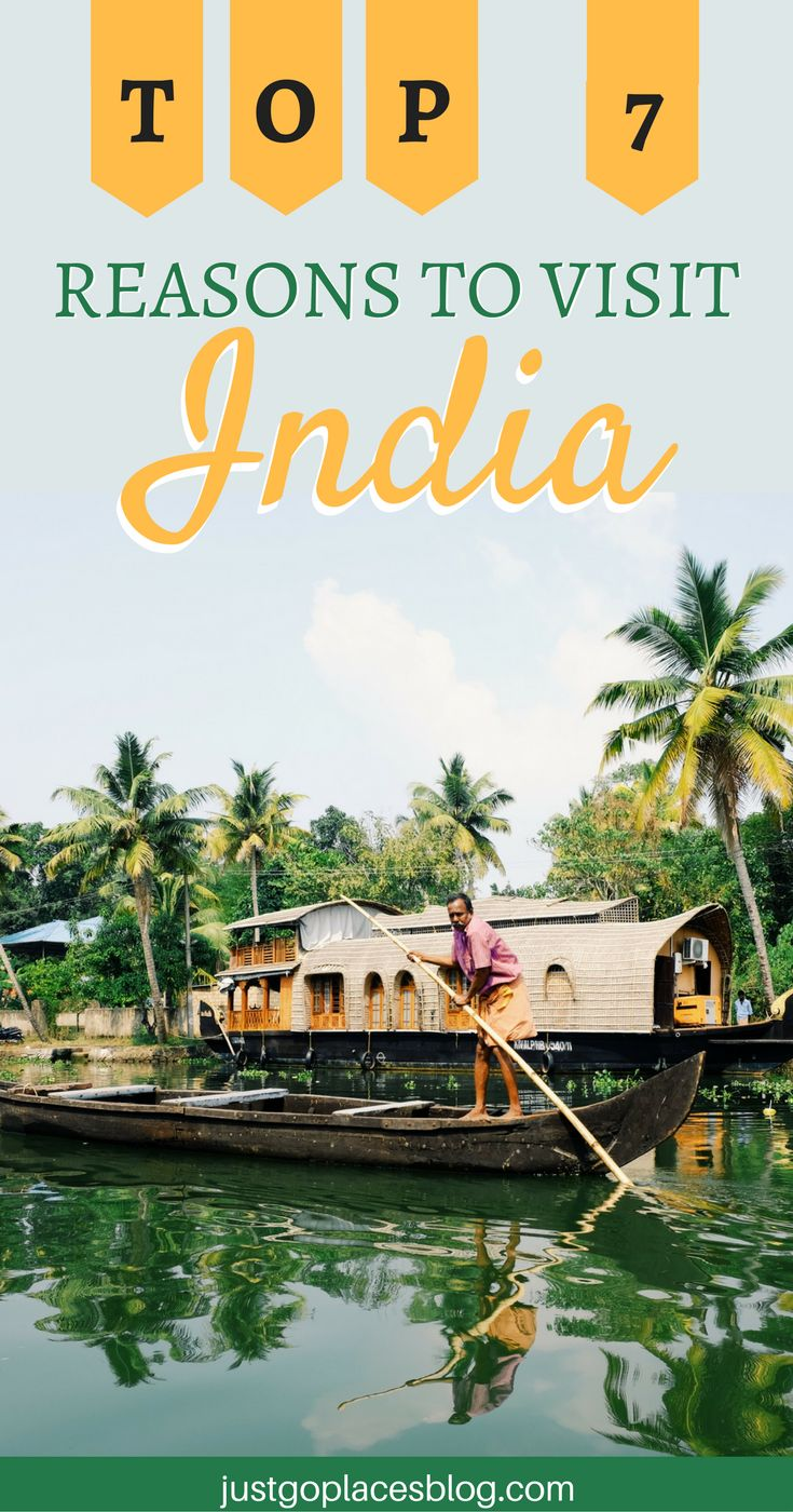 Travel to India is a very life changing experience. Here's seven reasons why you should visit India next time you travel to Asia! You won't forget it ever! #India | #IndiaTravelTips | #IndiaTravel | #IndiaTravelItinerary | #IndiaTravelPhotography | via @justgoplaces