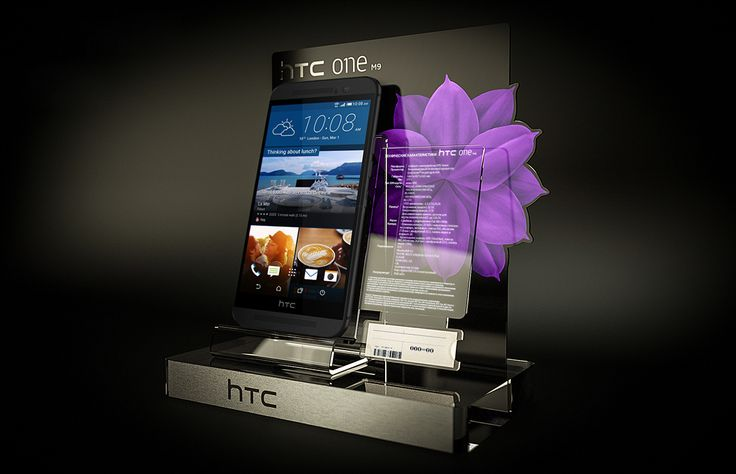 HTC stand (posm) on Behance