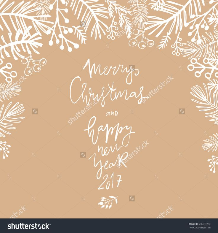 Hand Drawn Christmas  Greeting Card.Hand Drawn Conifers: Fir, Larch, Juniper, Pine, Spruce  In Vector. Unique  Hand Drawn Christmas  Design  For Invitation, Banner, Poster,  Greeting Card.  - 536137267 : Shutterstock