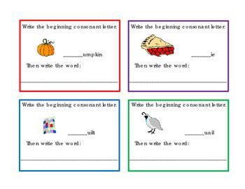 Number Names Worksheets words with z for kindergarten : 1000+ images about Kindergarten Education on Pinterest | Reading ...