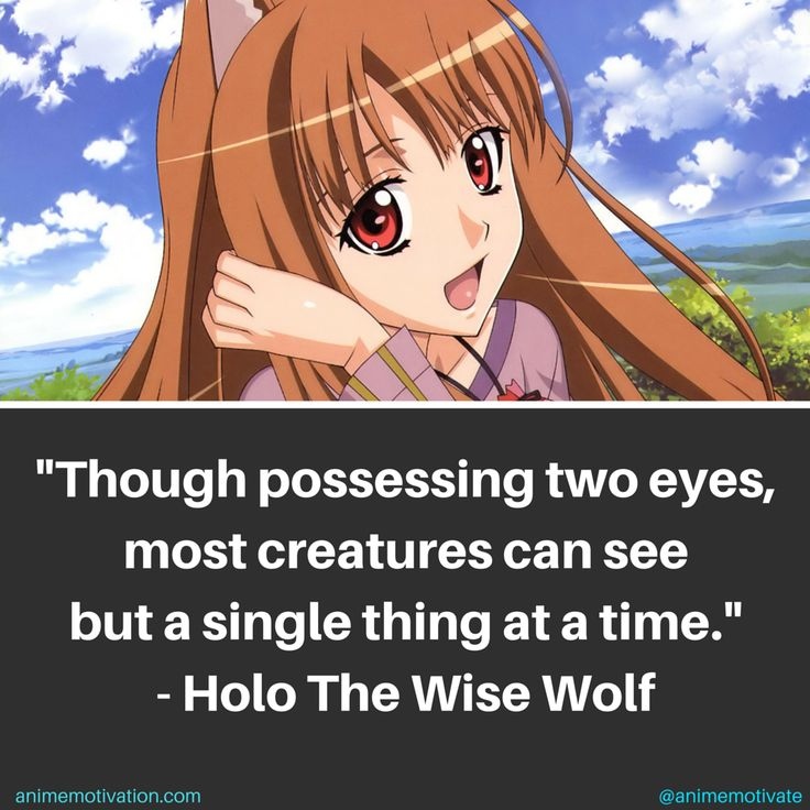 Holo, Spice And Wolf! #Animemotivation