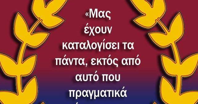 Διαβάστε την επίσημη ανακοίνωση του φορέα της Ελληνικής εθνικής Θρησκεία για τον Σώρρα. http://iliastpromitheas.blogspot.gr/2017/01/blog-post.html