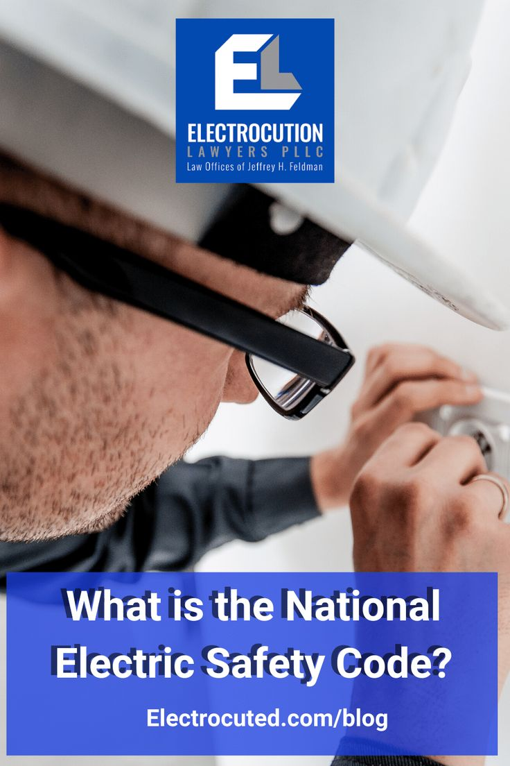 NEC vs NESC What's The Difference? in 2020 Electrical