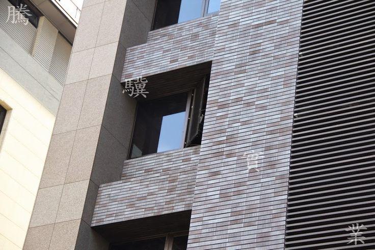 三見 - 月河-日本NITTAI台灣總代理,日本磁磚,進口磁磚,外牆磁磚,外牆拉皮,各式異型磚,外牆磚,陶管,陶板