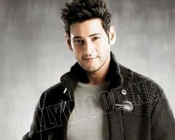 Dashing new look of Mahesh Babu