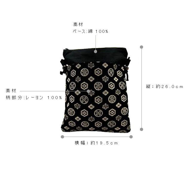男性(メンズ)浴衣(ゆかた) 古典柄ショルダーバッグ・鞄