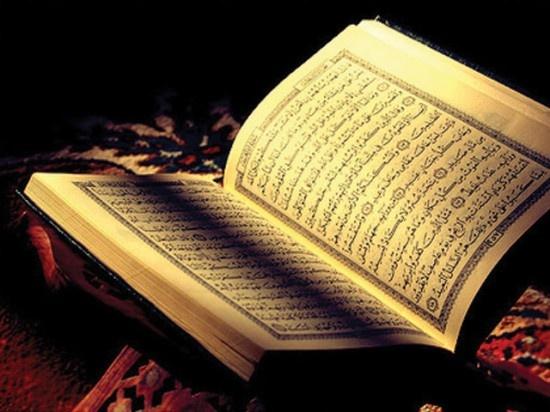 Qur'an written in Saddam Hussein's blood.