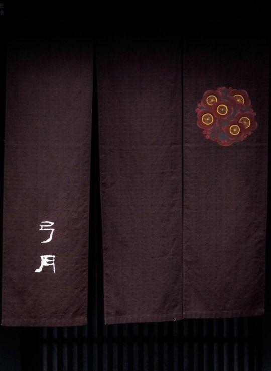 Noren Curtains… Japan