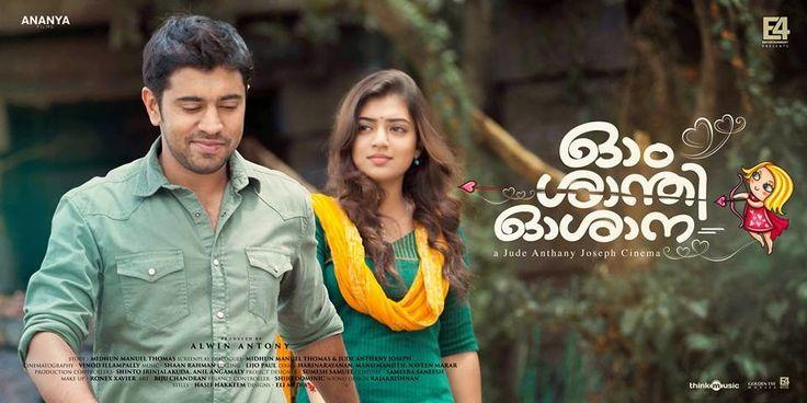 Malayalam Film Hindu Undivided Love Full Movie Free Download