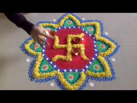 latest new year rangoli designs with colours/swastik rangoli designs for festivals - YouTube