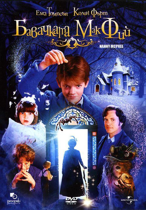 Nanny McPhee Full Movie Online 2005