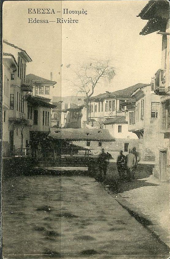 1916, Edessa Macedonia Hellas