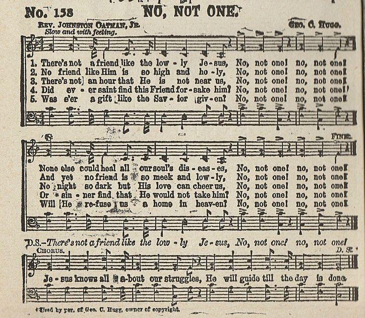 Church Song Lyrics – Daily Motivational Quotes
