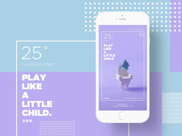 Love the Soft Minimal Colour Palette & Interactivity 'Play Like a Child' Great use of negative space. #mobileapp #ui #webdesign