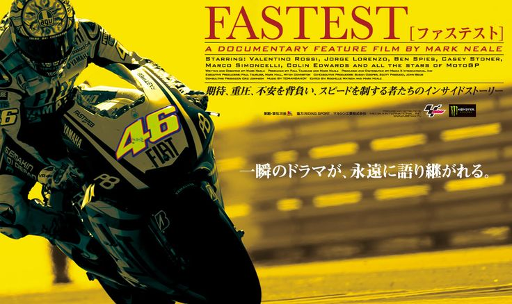 fastest (movie)