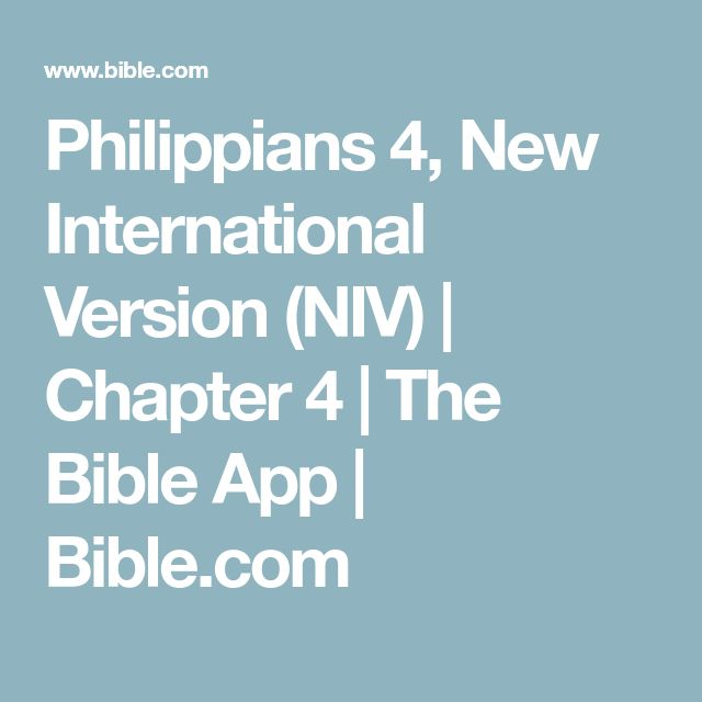 Philippians 4, New International Version (NIV) | Chapter 4 | The Bible App | Bible.com