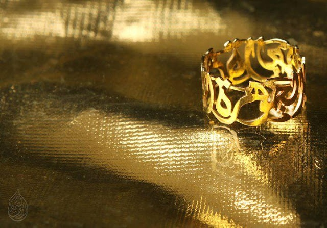 Arabic calligraphy ring