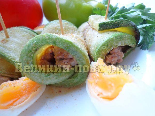 Рулетики из кабачков со свиным фаршем - пошаговый рецепт с фото от сайта «Великий повар»