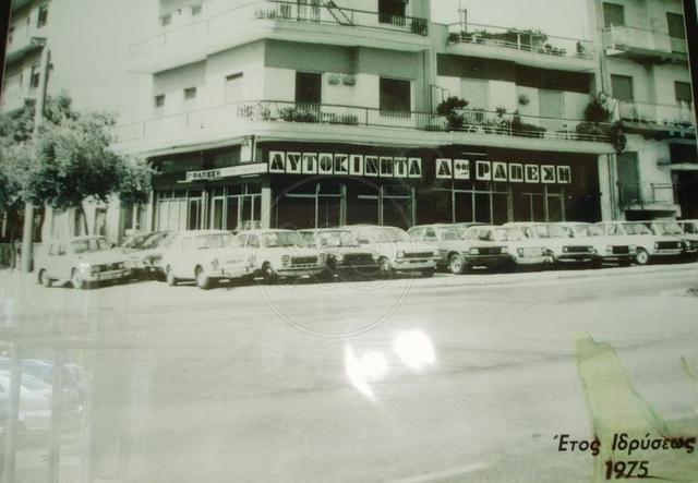 Φωτογραφία για μεταχειρισμένο HYUNDAI ACCENT του 2005 στα 3.000 €