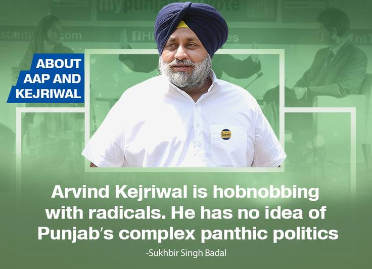 The opportunistic politics played by Aam Aadmi Party is not hidden from people. After winning Delhi with fake promises, now they are in Punjab to befool Punjabis. But I request the people of Punjab to keep in mind that Aam Aadmi Party - Punjab betrayed the farmers on the issue of SYL and river waters. This party would never think of Punjab's progress! #AkaliDal #SukhbirSinghBadal #DevelopingPunjab