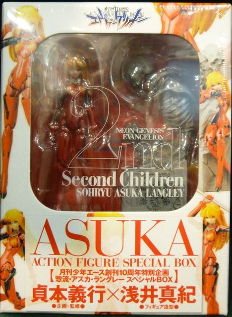 MegaHouse monthly Shonen ace launched 10 anniversary Asuka Langley Soryu action figure Special BOX