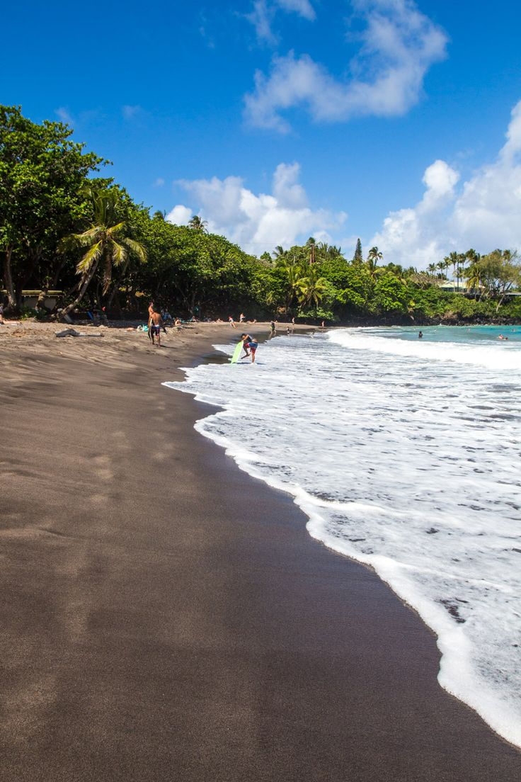 Beach along the Road to Hana in Maui, Hawaii
