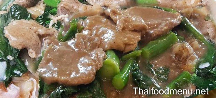 How to make Thai Tasty Beef noodles with gravy sauce menu. thai noodles menu.easy Thai Tasty Beef noodles with gravy sauce recipes.  ====================================== Thai delicious food menu easy thai food cooking recipes. #thaifoodmenu #thaidishes #thairecipes #thaideliciousmenu #noodlesmenu http://www.thaifoodcookbook.net http://www.thaifoodmenu.net