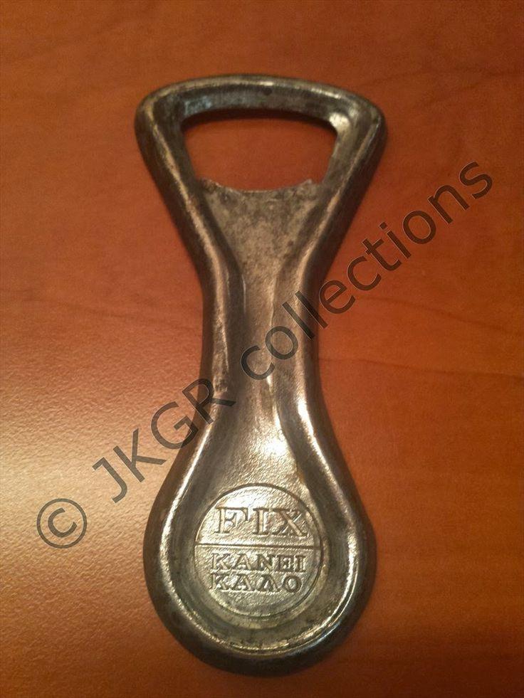 JKGR COLLECTIONS: 'FIX' beer bottle opener - Ανοιχτήρια μπύρας FIX