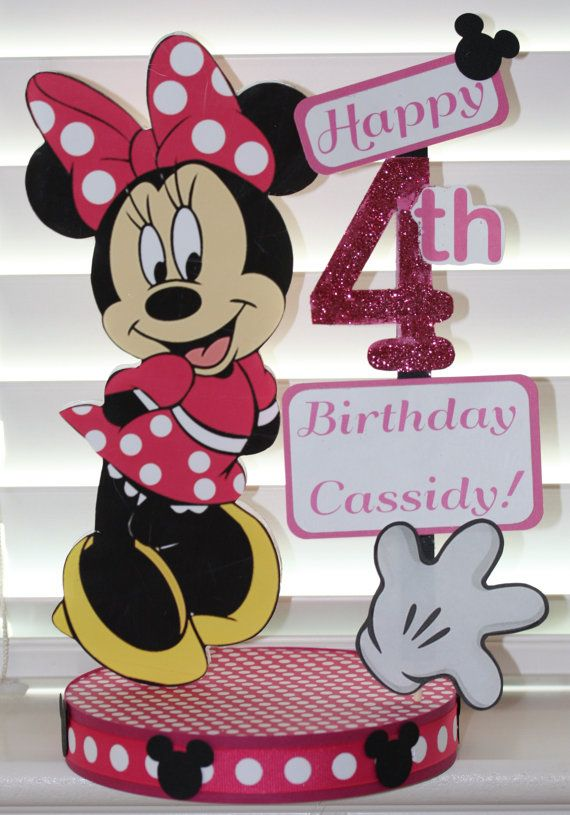Minnie Mouse Centerpiece -