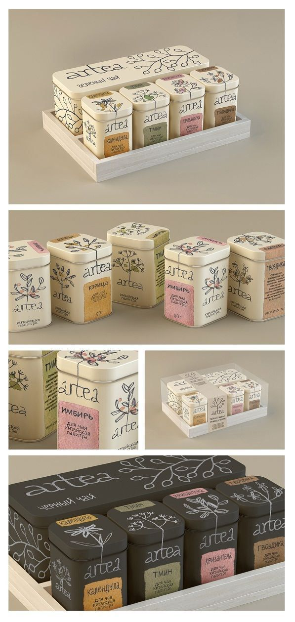 packaging-te-diseno