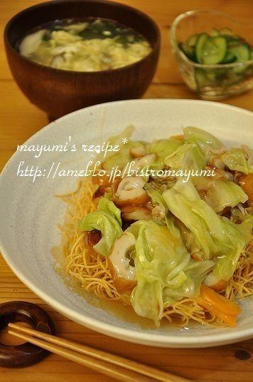 1週間節約献立~皿うどん。たまごスープ。きゅうりのナムル。~ by ...
