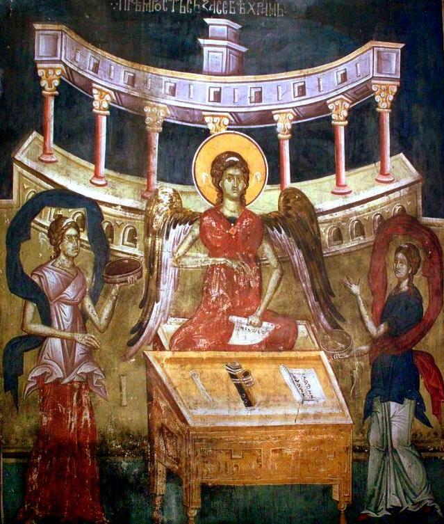 Premudrost sazida sebi Hram, manastir Gračanica, 14. vek. Kosmet