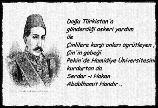 Sedar-ı Hakan Abdülhamid